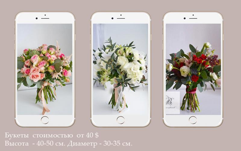 Цветы в Новополоцке -  студия цветов Bamboo l Бамбук
